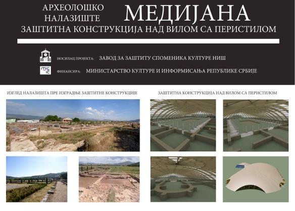 Arheološki lokalitet Medijana, luksuzna vila s peristilom iz doba cara Konstantina