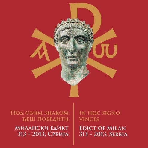 Službeni logo projekta Milanski edikt 313 - 2013, Srbija