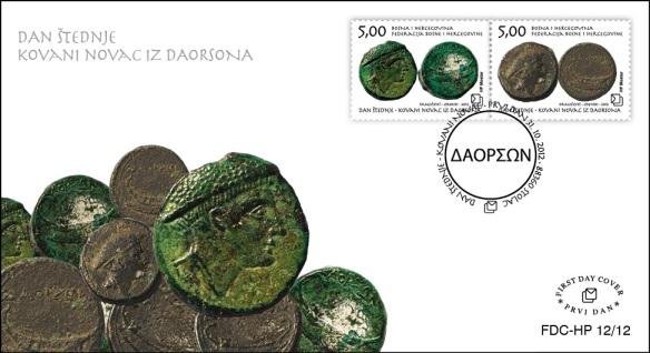 Novci Daorsa najstariji kovani novac na području BiH, kao filatelistički motiv izdanja HP Mostar 2012.