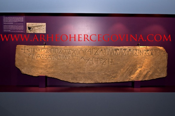 Nadgrobni natpis popa Tjehodraga iz Lištana, 12 stoljeće.