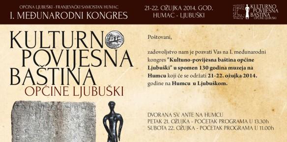 """Pozivnica za znanstveni skup """"Kultruno povijesna baština općine Ljubuški"""""""